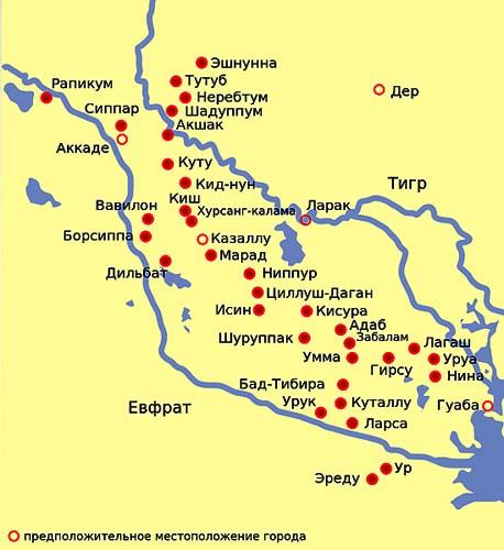 шумерская цивилизация города