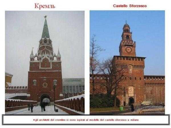стены и башни - сходство