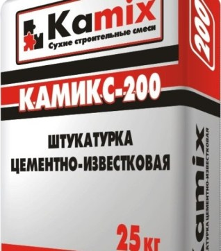 Камикс-200