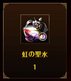 2016022201_sevenniji