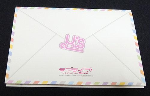 μ'sからのスペシャルメッセージカード 裏面