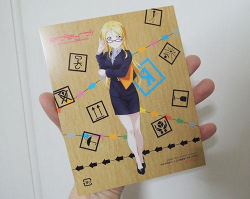 06絢瀬絵里イラストカード