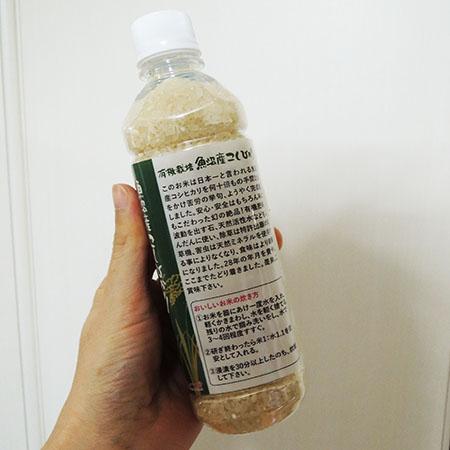 08プレミアム米はなよペットボトルタイプ左側面
