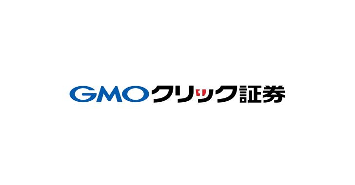 オプション 証券 gmo クリック バイナリー
