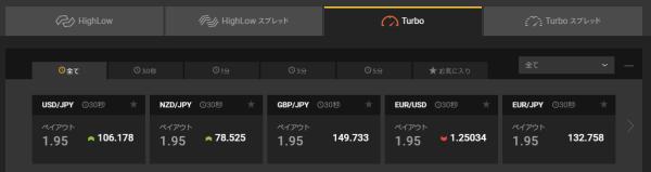 Turbo → 1.85倍~1.95倍