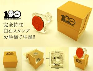 shiraishi_stamp