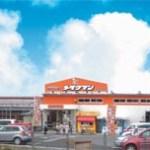 『メイクマン』と『BIG1』宮古島の暮らしに欠かせないホームセンター!!