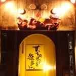 『ぶんみゃあ』宮古島で三味線ライブ見るならココ!!