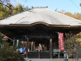 楽満寺の子宝湯呑み茶碗