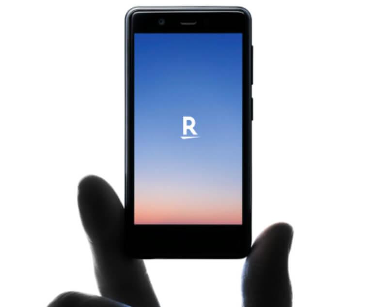 Rakuten Mini購入サポートキャンペーン