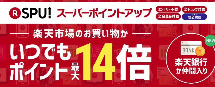 TAKEO KIKUCHI【タケオキクチ】の通販をさらにお得に!