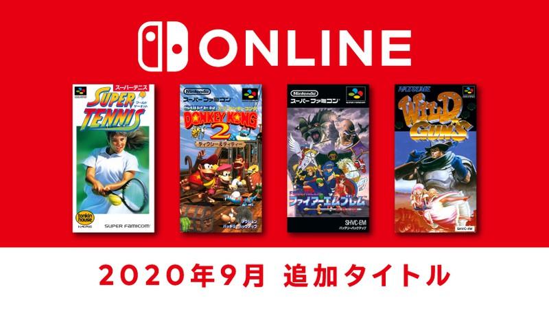 【朗報】「スーパーファミコン Nintendo Switch Online」に『スーパードンキーコング2』や『FE 紋章の謎』が9月23日配信決定!!