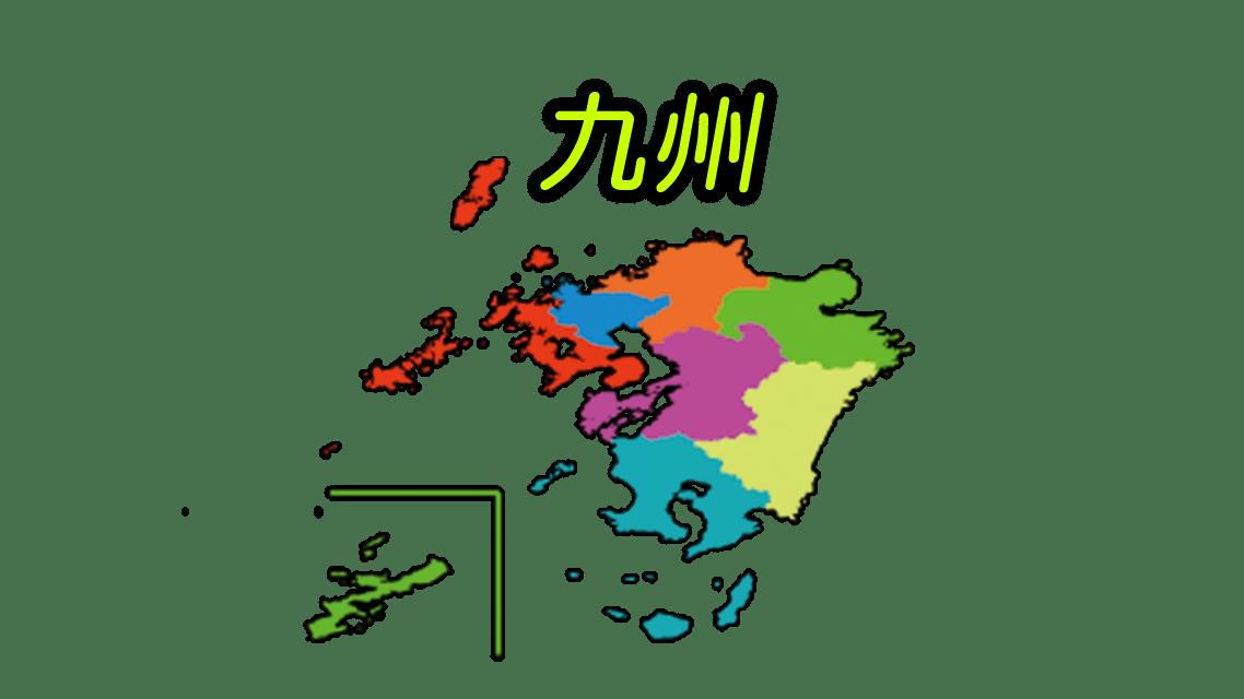 2019 第49回全九州高等学校バスケットボール春季選手権大会