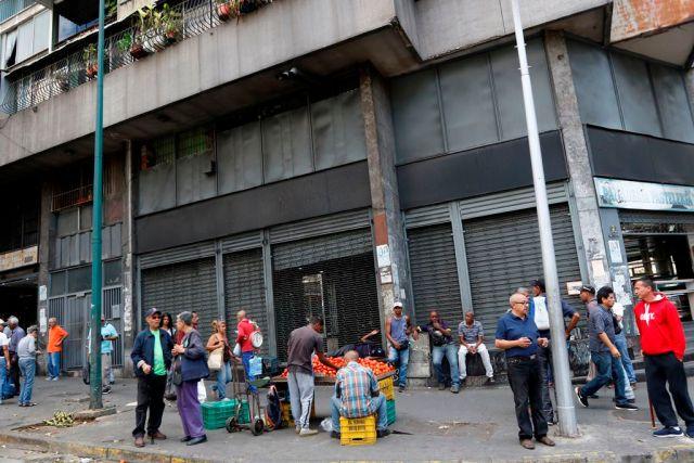 Caracas sigue con baja movilidad tras Navidad