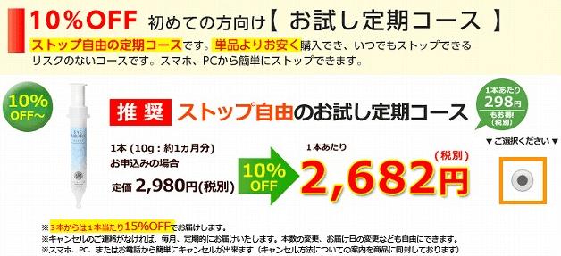 2016-08-11_20h44_04