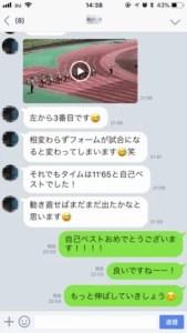 100m スタート 練習