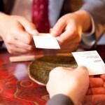 仮換地の従前地に登記する賃借権登記の借賃の記載方法