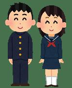 桜蔭ママの【中学受験 志望校を決める手順~願書提出の裏技まで!】