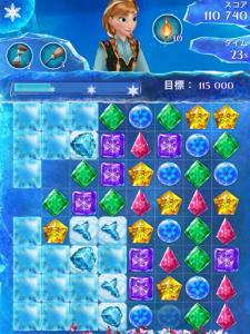 アナと雪の女王 Free Fall ステージ157 攻略