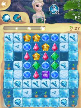 アナと雪の女王 Free Fall 無限 ステージ100 攻略のコツ
