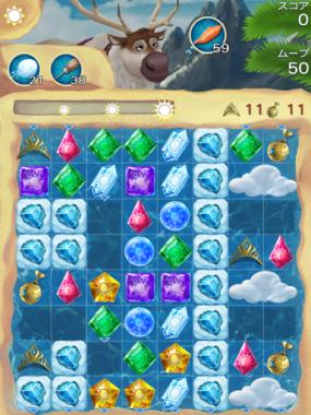 アナと雪の女王 Free Fall 無限 ステージ41 攻略のコツ