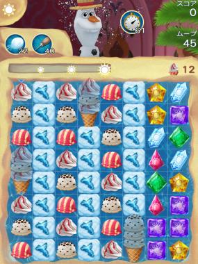 アナと雪の女王 Free Fall 無限 ステージ58 攻略のコツ