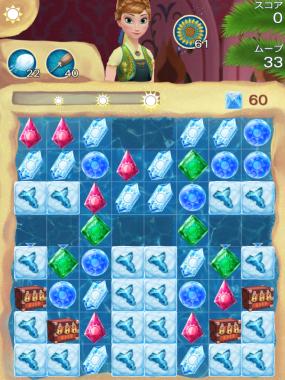 アナと雪の女王 Free Fall 無限 ステージ65 攻略のコツ