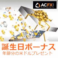 acfx_bounus_cam_1