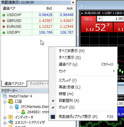 mt4_chart_kehaiti_8