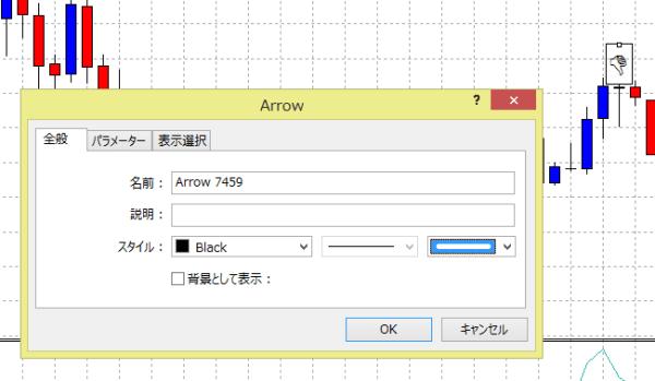 mt4_chart_yajirushi_7