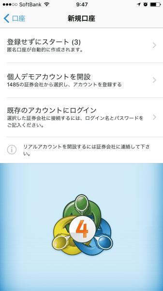 mt4_phone_15