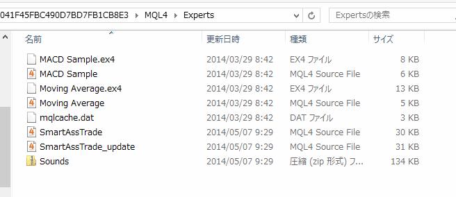mt4 ea8