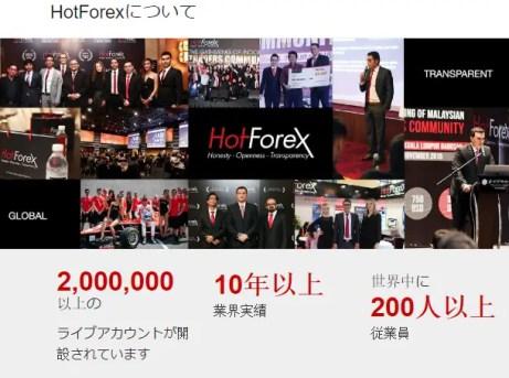 HotForexは法人登記のみ