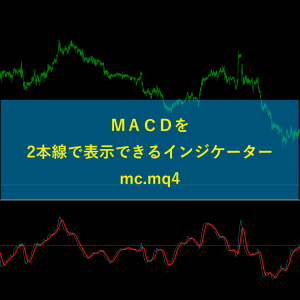 MACDを2本線で表示できるmc.mq4