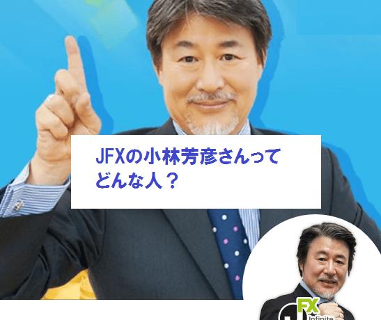 Jfx forex