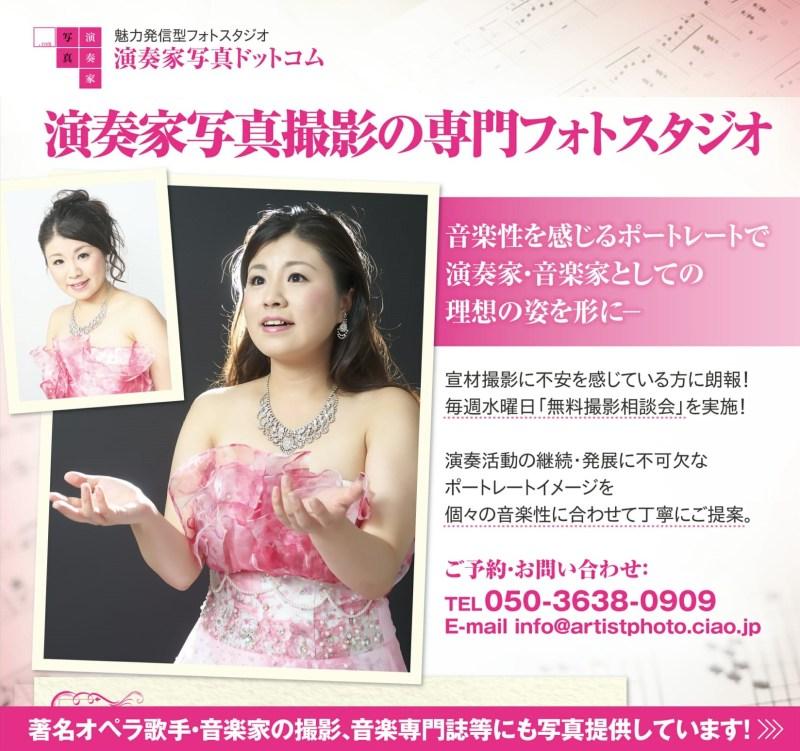 演スタブログ用1(小)