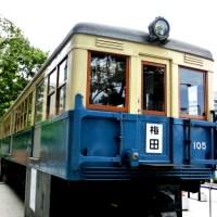【コラム】大阪駅と梅田駅、どうして名前が違うの?後編