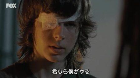 シーズン6 第10話