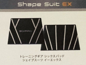 SIXPAD SHAPE SUIT EX