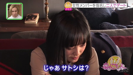 恋んトス シーズン7 第6話