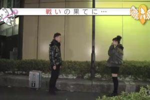 恋んトス シーズン7 第9話