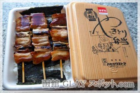ハセガワストア 中道店 GLAY JIRO タレ味 函館 ソウルフード 写真 画像 思い出の味 やき弁 やきとり弁当 豚肉 和山義仁