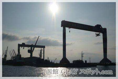 観光遊覧船ブルームーン HISASHI サイン メッセージ GLAY 記帳ノート Gスポット クルージング 写真 画像 函館どつく ゴライアスクレーン 在りし日の