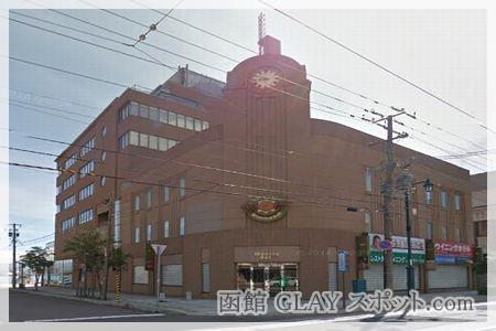 GLAY ミュージアム アート館 Art style of GLAY アート・スタイル・オブ・グレイ 閉館 理由 原因 独立 事務所 今現在 外観 建物 ウイニングホテル 跡地