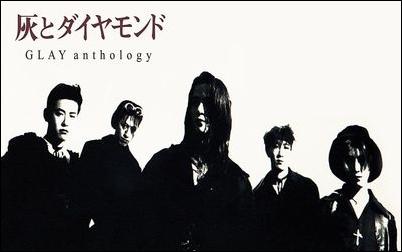 灰とダイヤモンド Anthology アルバム SPEED POP Anthology BEAT out! Anthology GLAY 函館フライデーナイトクラブ ライブハウス ハコ 箱 閉店 2006年2月 GLAY 氣志團 シークレットゲスト 共演 2002年11月13日(水) YUKI ツアー ユキライブジョイ 2005年6月12日(日) メジャーデビュー プロ アーティスト ミュージシャン 演奏 過去 記録 写真 画像 イメージ グロリアス 動画