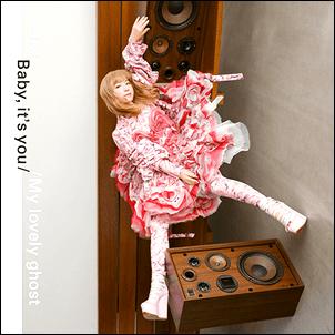 """倉持有希 YUKI ニューシングル Baby, it's you My lovely ghost YUKI ビデオクリップ集 ユキビデオ4 ライブビデオ YUKI concert tour """"trance/forme"""" 2019 東京国際フォーラム ホールA サマソニ 2019年 東京会場 8月16日(金) フォックスサイン キツネサイン FOXサイン ファン 国内外 国内 国外 海外 年齢 性別 国籍 紹介 BABYMETAL ベビーメタル ベビメタ 歌う 合唱 シンガロング 声援 マナー 迷惑 配慮 サインライト ブレード コンサートライト ペンライト サイリューム サイリウム 法被 法被 ペンラ ツアーTシャツ ネックレス グッズ アイテム メンバー ステージ 衣装 銀魂 浦島坂田船 マンウィズ 遠征旅行 スーツケース キャリーバッグ キャリーバック 移動 持ち運び 野外 フェス 会場 ハコ 箱 ライブハウス 公演 ノウハウ 知識 経験 アーティスト ミュージシャン 持ち物 手荷物 荷物 服装 衣類 ライブ 遠征旅行 準備 方法 マニュアル 家族 周り 理解 協力 お願い 伝える スケジュール 計画 予定 調整 予約 タイミング 時期 ホテル 宿 足 交通手段 新幹線 飛行機 高速バス 特急 電車 チケット 譲渡 お願い プラカード 全行程 遠征旅行 ライブ ライヴ コンサート 遠征旅行 動作 作業 タスク 全て 全部 まとめ 整理 説明 紹介 気持ち テンション 熱量 熱さ 年齢 層 高齢化 性別 男 女 配慮 必要 大切 天候 天気 予報 チェック 確認 季節 冬 防寒 夏 防暑 注意点 ライヴ 種類 名前 設定 規制 制限 ライブ会場 種類 説明 紹介 アーティスト 持ち物 応援 グッズ アイテム 格好 定番 お約束 遠征旅行 準備 用意 方法 考え方 ライブ ライヴ コンサート 遠征旅行 服装 持ち物 荷物 手荷物 用意 準備 方法 促進 買い物 購入 Amazon.co.jp アマゾン ショッピングモール 購入ボタン サイト"""