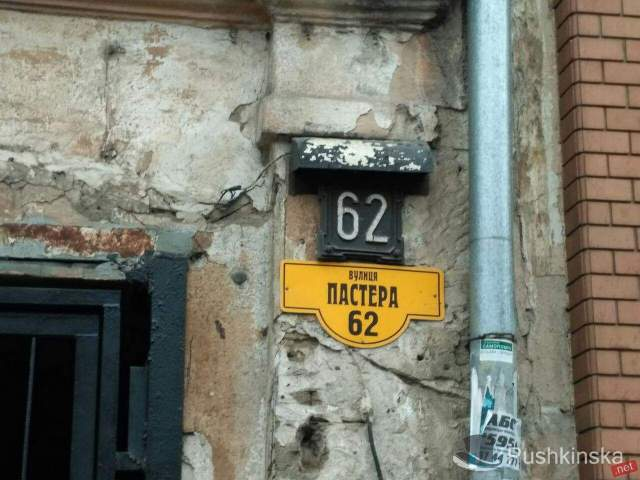 1492596531_odessa-4
