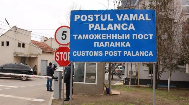 Водителям на заметку: в Одесской области до конца года закроют движение через пункт пропуска на границе с Молдовой