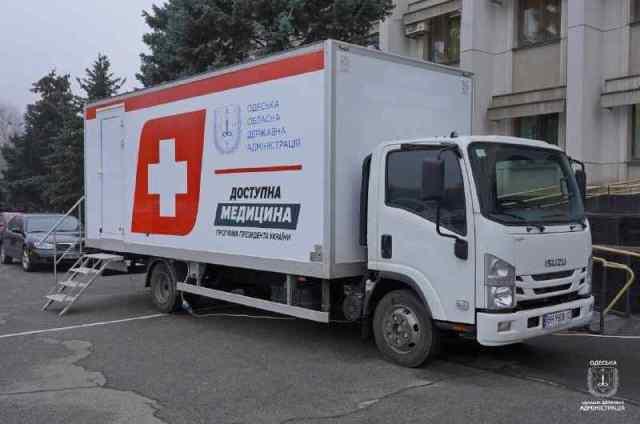 Одесская область: опубликован график бесплатных обследований в «Мобильной поликлинике». Фото