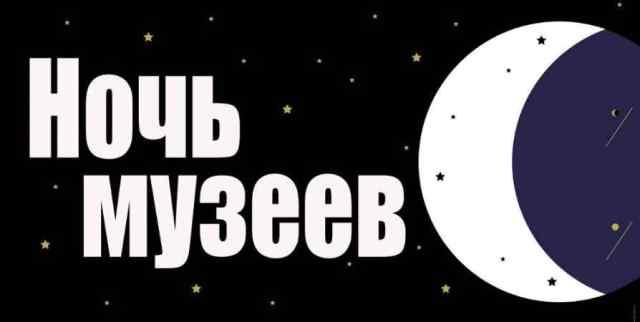 Бесплатные экскурсии и выставки: что нельзя пропустить в Международный день музеев в Одессе?